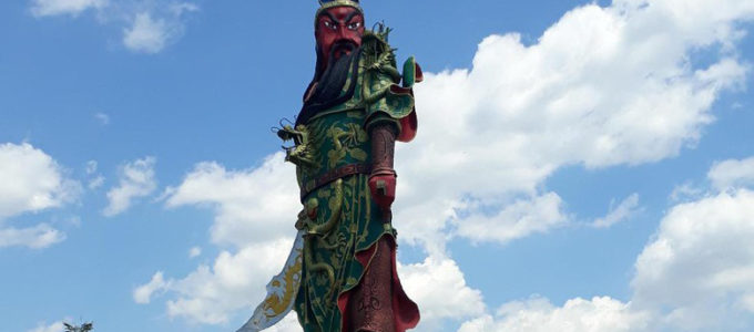 Agen Bola Online - Baru-baru ini ada berita menghebohkan terjadi dari masyarakat di Tuban, yakni sebuah patung dewa raksasa yang bernama Kwaan Sing Tee Koen